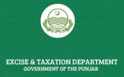 پراپرٹی ٹیکس کی عدم ادائیگی ، فواد چودھری، لال حسین کی جائیدادیں سیل