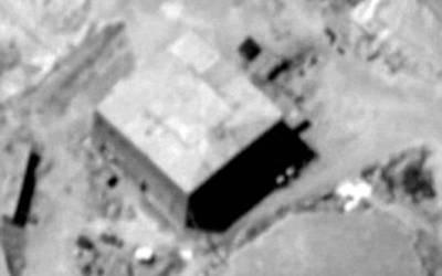 'اس اسلامی ملک پر حملہ کرکے ہم نے ایٹم بم بنانے کی فیکٹری تباہ کردی' اسرائیل نے اعلان کردیا، پوری دنیا میں کھلبلی مچادی