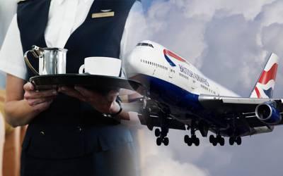 پرواز کے دوران وقفے میں ائیرہوسٹس کے ساتھ جنسی زیادتی، لیکن یہ کام کس نے کیا؟ جان کر تمام ائیرہوسٹسز کے ہوش اُڑجائیں گے کیونکہ۔۔۔