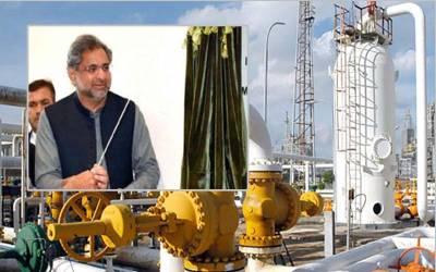 وزیر اعظم نے گیس پروسیسنگ پلانٹ تولنج کاافتتاح کردیا، 2کروڑکیوبک فٹ یومیہ گیس پیداہوگی
