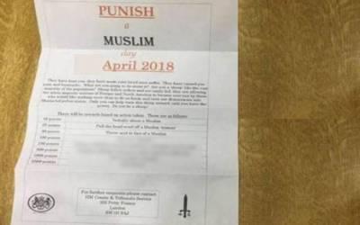 مسلم مخالف پمفلٹس کی تقسیم سے برطانیہ میں خوف،پولیس سراغ لگانے میں مصروف