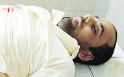 مسلم لیگ ن کے یوسی چیئرمین کی ساتھیوں سمیت فائرنگ ، مقامی صحافی قتل