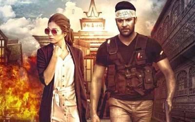 معمر رانا کی پاکستان فلم انڈسٹری میں دھماکے دار واپسی ، نئی فلم 'آزادی 'کا ٹریلرر یلیز ، دیکھ کر آپ شان کی فلم 'وار'بھول جائیں گے