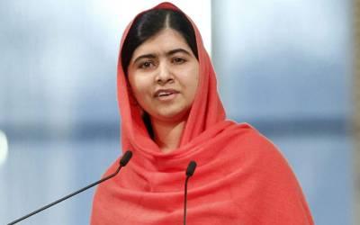 ملالہ یوسف زئی کی آج رات پاکستان آمد متوقع