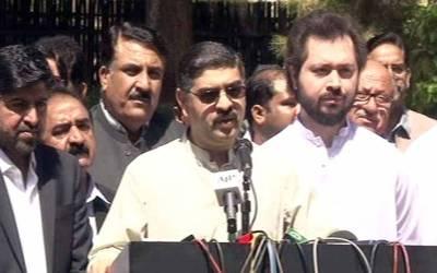 بلوچستان میں نئی سیاسی جماعت ''بلوچستان عوامی پارٹی''کا اعلان کردیا گیا