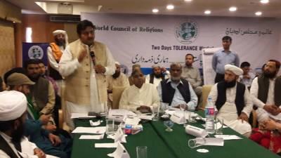 دنیا کا کوئی بھی مذہب انتہا پسند ی اور دوسر ے مذاہب کی بے حر متی کی قطعی اجازت نہیں دیتا: ملک احمد خان