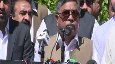 بلوچستان سے نئی سیاسی پارٹی کے نام کا اعلان کردیا گیا