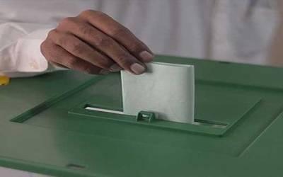 ملک میں رجسٹرڈ ووٹرز کی تعداد 10 کروڑ 42 لاکھ 67 ہزار ہے: الیکشن کمیشن