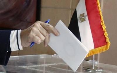 مصر صدارتی انتخابات کا اعلان 1اپریل کو ہوگا، السیسی کو واضح برتری حاصل
