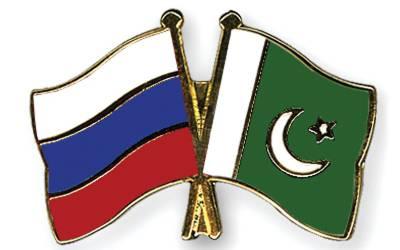 روس کی انسداد دہشتگردی کیلئے پاکستان کو تکنیکی معاونت کی پیشکش