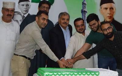 پختون ویلفیئر آرگنا ئزیشن PWO کے زیر اہتمام 78 واں یوم پاکستان منایا گیا
