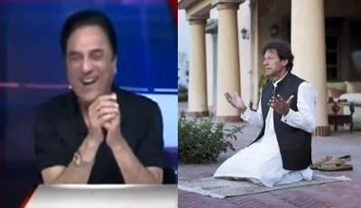 عمران خان پیرنی سے شادی کے بعد اب کتنی نمازیں پڑھ رہے ہیں ؟ کپتان کے قریبی ساتھی کا ایسا 'انکشاف' کہ ہرپاکستانی دم بخود رہ جائے