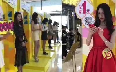'صرف 15 روپے دیں او ر20 منٹ کے لئے ایک لڑکی۔۔۔' شاپنگ مال نے ایسی پیشکش متعارف کروادی کہ آپ کو اپنی آنکھوں پر یقین نہیں آئے گا
