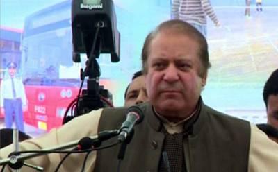 """""""پشاور میٹرو منصوبہ تو صرف اتنے روپے کا ہے اور۔۔۔"""" نواز شریف نے پشاور میٹرو بس منصوبے سے متعلق حیران کن بات کہہ دی، عمران خان سے کتنے پیسوں کا حساب مانگ لیا؟ جان کر آپ بھی دنگ رہ جائیں گے"""