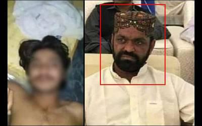 سجاول: ہندو نوجوان سے جنسی زیادتی کے الزام میں پی پی رہنما سمیت تین ملزم گرفتار
