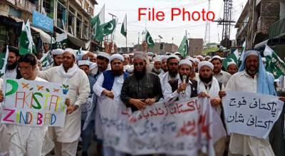 پاکستان زندہ باد تحریک مالا کنڈ کی پاک فوج کی حمایت میں ریلی، پریس کلب تک مارچ