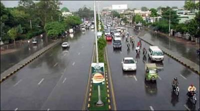 لاہور میں بارش اور ہواﺅں سے موسم خوشگوار