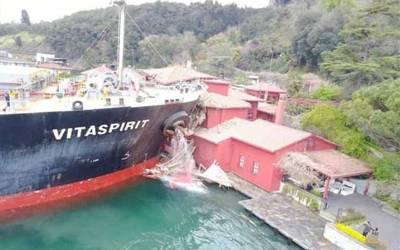 روس سے سعودی عرب جانیوالا بحری جہاز بے قابو ہو کر ترکی کے ساحل پر موجود تاریخی عمارت سے جا ٹکرایا، ویڈیو بھی منظرعام پر، تفصیلات سامنے آگئیں