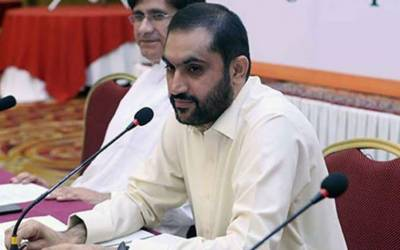 کالجز اور ہسپتالوں کی حالت زار سے متعلق کیس، وزیراعلیٰ بلوچستان سپریم کورٹ طلب ،چیف جسٹس کا ہسپتالوں کے دورے کا اعلان