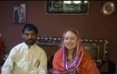 فیس بک پر دوستی' فن لینڈ کی گوری عارف والا کے نوجوان پر فدا' پاکستان آگئی