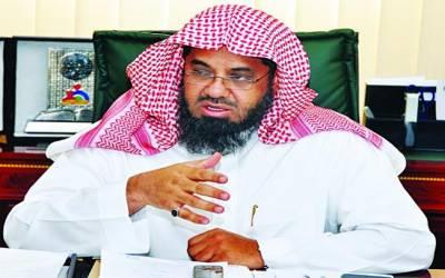 سعودی عرب نے امام کعبہ کا سوشل میڈیا اکاﺅنٹ بند کردیا کیونکہ انہوں نے ۔۔۔ ہنگامہ خیز خبر آگئی