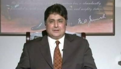 نیب نے پاکستان کے سب سے طاقتور آفیسر کے خلاف کارروائی کا آغاز کر دیا ، کھلبلی مچا دی