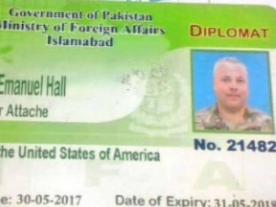 اسلام آباد میں اپنی گاڑی سے نوجوان کو موت کی نیند سلانے کے بعد اب امریکی سفارتکار کی انتہائی شرمناک کو شش کو اسلا م آباد پولیس نے ناکام بنا دیا ، سب سے بڑا قدم اٹھا لیا گیا