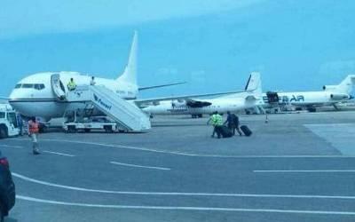 صومالیہ نے متحدہ عرب امارات کے سفارتخانے کا سامان لیجانے والا جہاز پکڑلیا، اندر سے کیا چیز مل گئی؟ ایسا دعویٰ سامنے آگیا کہ پوری دنیا میں کھلبلی مچ گئی، کیونکہ اس جہاز میں۔۔۔