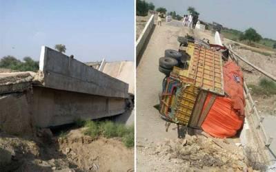 بدین ، گونی کینال کا پل ٹرک کا وزن برداشت نہ کر سکااور جاگرا ، 400 دیہاتوں کا زمینی رابطہ منقطع