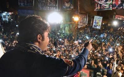 نواز شریف اور عمران خان کے نظریات اور سیاست ایک ہے:بلاول بھٹوزرداری