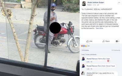 لاہور کے معروف علاقے میں آدمی نے لڑکیوں کی بھری ہوئی وین دیکھی اور اپنی شلوار اتار کر ایسی گھٹیا حرکت کر دی کہ شیطان بھی شرما کر کہیں چھپ جائے گا