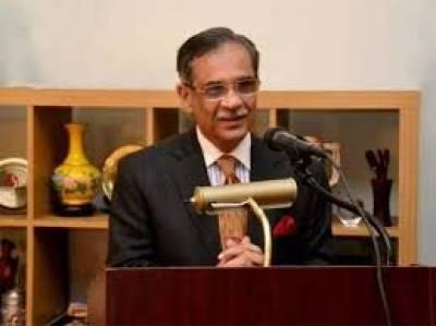 سو موٹو لینے کا شوق نہیں،بنیادی حقوق سے متعلق ازخودنوٹس کامطلب ان حقوق پرعملدرآمدکراناہے: چیف جسٹس آف پاکستان