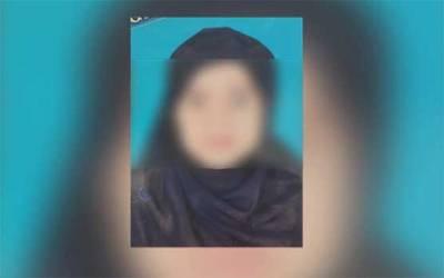 چیچہ وطنی میں 8سالہ بچی کو زیادتی کے بعد زندہ جلا دیا گیا ،واقعہ کیخلاف شہر میں شٹرڈاؤن