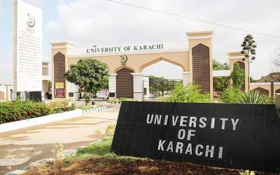 جامعہ کراچی کی بد حالی پر ایک نظر
