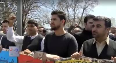 پشتونوں کا وائٹ ہاﺅس کے سامنے احتجاجی مظاہرہ' ناانصافی بند کرانے کیلئے امریکہ سے حکومت پاکستان پر دباﺅ بڑھانے کا مطالبہ