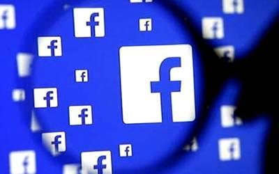 اگر آج فیس بک پر آپ کو یہ نوٹیفکیشن آئے تو سمجھ لیں کہ آپ کا ڈیٹا بھی کسی اور کیساتھ شیئر کیا گیا تھا، یہ کون سا نوٹیفکیشن ہے؟ دلچسپ اور اہم معلومات جانئے