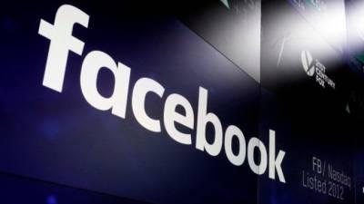 فیس بک کے جعلی اکاؤنٹس پاکستانی الیکشنز پر کیا اثرات ڈال سکتے ہیں? مارک زکر برگ نے بڑا انکشاف کر دیا