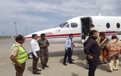 لاہور سے پہلی بار گوادر کیلئے ڈائریکٹ فلائٹ روانہ، 19 مسافر سوار