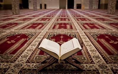شب معراج آج مذہبی عقیدت و احترام کے ساتھ منائی جائے گی