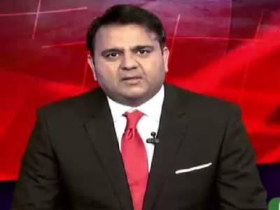 مریم بی بی جو بیانیہ بیچ رہی ہیں وہ یہ ہے کہ ان کے ساتھ بڑا ظلم ہوا ہے:فواد چوہدر ی