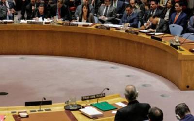 سلامتی کونسل نے ایران اورحوثی باغیوں کوکھلی چھوٹ دی رکھی ہے ،سلامتی کونسل کوسعودی خط