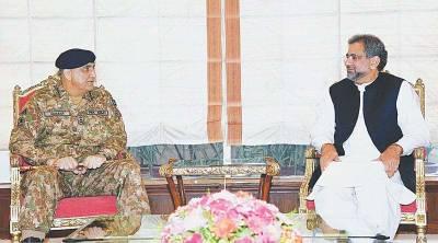 وزیراعظم اور آرمی چیف کی ایک ساتھ انتہائی قریبی دوست ملک روانگی، بڑی خبر آ گئی