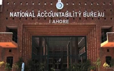 پنجاب ڈویلپمنٹ کمپنی کرپشن کیس میں اہم پیشرفت، سابق چیف فنانس افسر اکرام نوید گرفتار