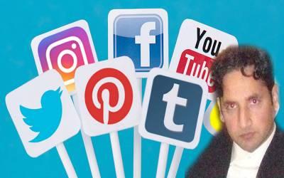 سوشل میڈیا ہائی جیک