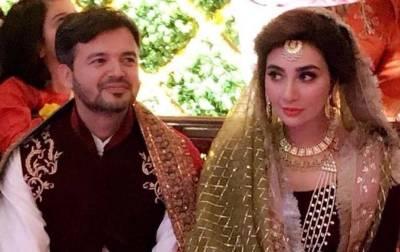 """عائشہ خان نے اپنی مہندی پر مشہور گانے """"ڈسپسیٹو"""" پر اپنے شوہر کیساتھ ایسا ڈانس کیا کہ دیکھنے والے دیکھتے ہی رہ گئے، ویڈیو نے سوشل میڈیا دھوم مچا دی"""