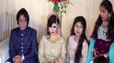 معروف سیاستدان نے شادی کر لی ، تصاویر بھی سامنے آ گئیں