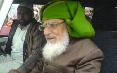 ''علم و عمل کا سورج غروب ہو گیا ''عالم اسلام کے جید عالم دین اور دارالعلوم دیوبند ہندوستان کے مہتمم مولانا محمد سالم قاسمی 92سال کی عمر میں انتقال کر گئے