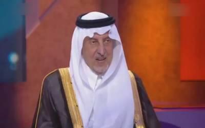 شاہ سلمان کے حکم پر دوبارہ شاعری شروع کی: شہزادہ خالد الفیصل