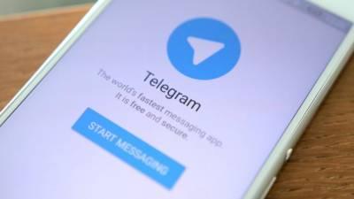 روس میں ٹیلیگرام میسنجر پر پابندی کا عدالتی حکم جاری