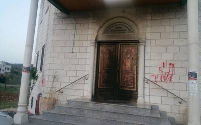 یہودی آباد کاروں نے مغربی کنارے کے شہر نابلس کی مسجد کو آگ لگا دی